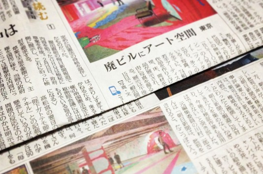 Mainichi Newspaper / Yomiuri Newspaper