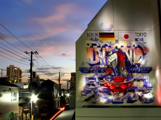 Berlin Tokyo 2013