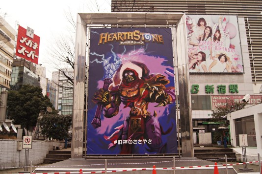 imaone & TENGAone PROJECT NO. THA006 Hearthstone
