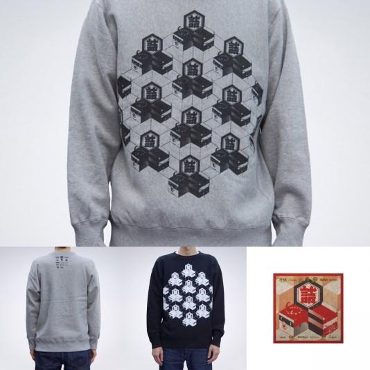 imaone tsume sweatshirt and tsume T-shirt
